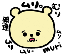 Kuma Goro sticker #2139625