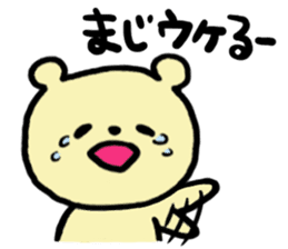 Kuma Goro sticker #2139628