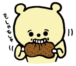 Kuma Goro sticker #2139629