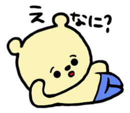 Kuma Goro sticker #2139632