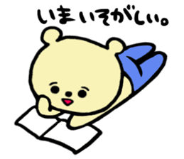 Kuma Goro sticker #2139634
