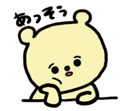 Kuma Goro sticker #2139635