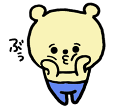 Kuma Goro sticker #2139636