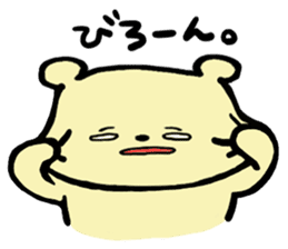 Kuma Goro sticker #2139637