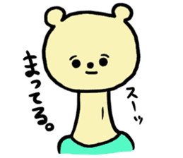 Kuma Goro sticker #2139640