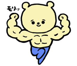 Kuma Goro sticker #2139641