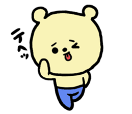 Kuma Goro sticker #2139643