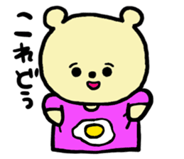 Kuma Goro sticker #2139649