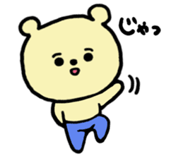 Kuma Goro sticker #2139652