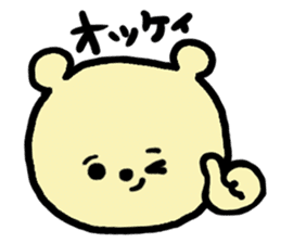 Kuma Goro sticker #2139654