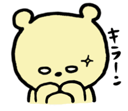 Kuma Goro sticker #2139657