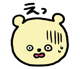 Kuma Goro sticker #2139658