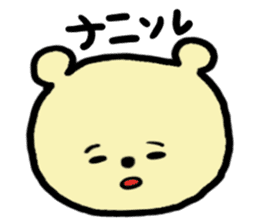 Kuma Goro sticker #2139659