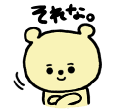 Kuma Goro sticker #2139663