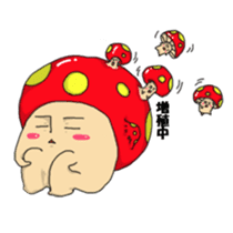 The resident mushroom in woods sticker #2139803