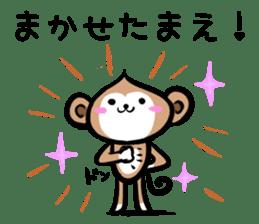 MonkeyMonkeyMonkey vol.2 sticker #2139826