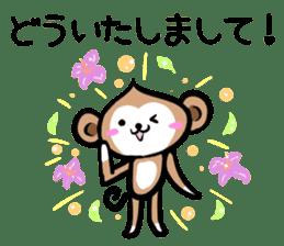 MonkeyMonkeyMonkey vol.2 sticker #2139828