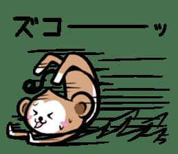 MonkeyMonkeyMonkey vol.2 sticker #2139829