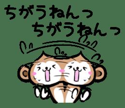 MonkeyMonkeyMonkey vol.2 sticker #2139831