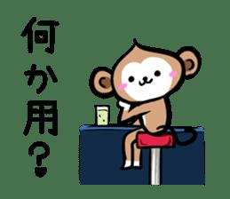 MonkeyMonkeyMonkey vol.2 sticker #2139832