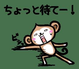 MonkeyMonkeyMonkey vol.2 sticker #2139834