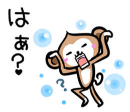 MonkeyMonkeyMonkey vol.2 sticker #2139835