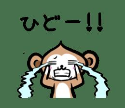 MonkeyMonkeyMonkey vol.2 sticker #2139836