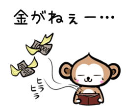MonkeyMonkeyMonkey vol.2 sticker #2139837
