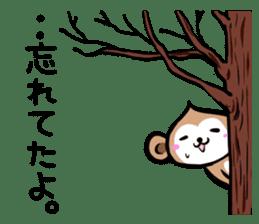 MonkeyMonkeyMonkey vol.2 sticker #2139838