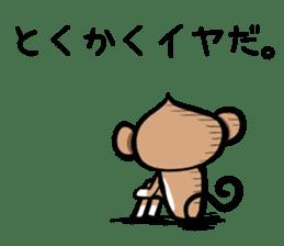 MonkeyMonkeyMonkey vol.2 sticker #2139840