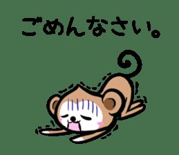 MonkeyMonkeyMonkey vol.2 sticker #2139843