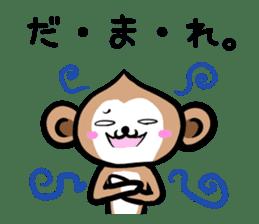 MonkeyMonkeyMonkey vol.2 sticker #2139845