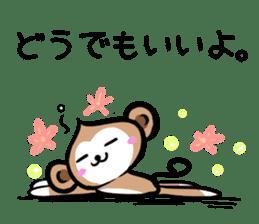 MonkeyMonkeyMonkey vol.2 sticker #2139846