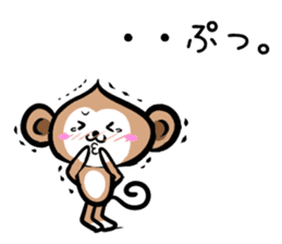 MonkeyMonkeyMonkey vol.2 sticker #2139847