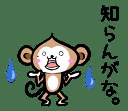 MonkeyMonkeyMonkey vol.2 sticker #2139849