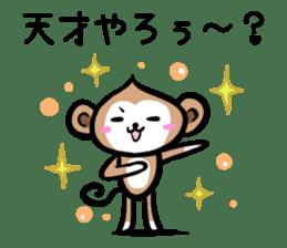 MonkeyMonkeyMonkey vol.2 sticker #2139850