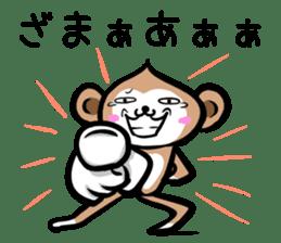 MonkeyMonkeyMonkey vol.2 sticker #2139854