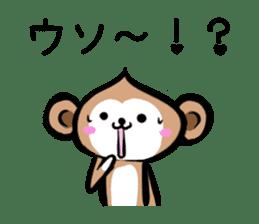 MonkeyMonkeyMonkey vol.2 sticker #2139856