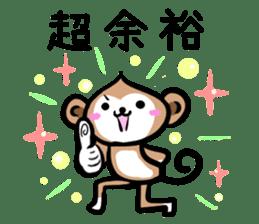 MonkeyMonkeyMonkey vol.2 sticker #2139857