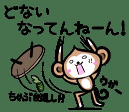 MonkeyMonkeyMonkey vol.2 sticker #2139860