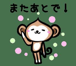 MonkeyMonkeyMonkey vol.2 sticker #2139861