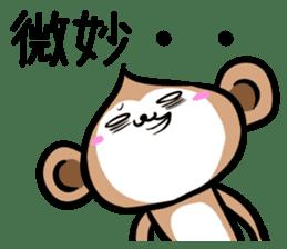 MonkeyMonkeyMonkey vol.2 sticker #2139863