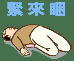 Happy to  Speak Taiwanese Every Day sticker #2139993