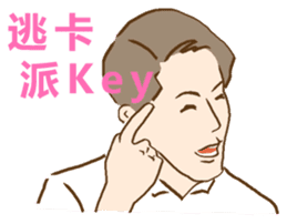 Happy to  Speak Taiwanese Every Day sticker #2139995
