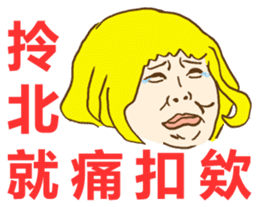 Happy to  Speak Taiwanese Every Day sticker #2139997