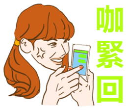 Happy to  Speak Taiwanese Every Day sticker #2140002