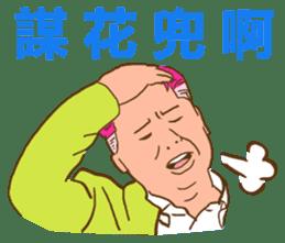 Happy to  Speak Taiwanese Every Day sticker #2140004