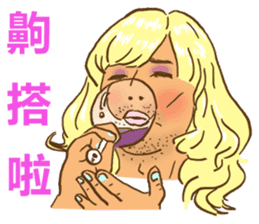 Happy to  Speak Taiwanese Every Day sticker #2140008