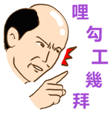 Happy to  Speak Taiwanese Every Day sticker #2140009