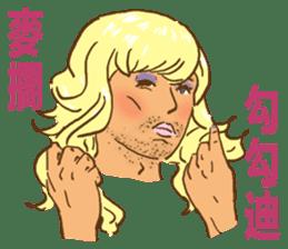 Happy to  Speak Taiwanese Every Day sticker #2140019